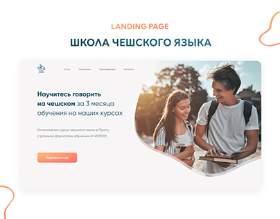 Landing page | CZECH language school