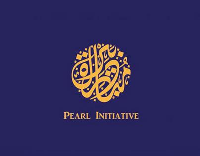 Pearl Initiative logo by Uday Al Araji