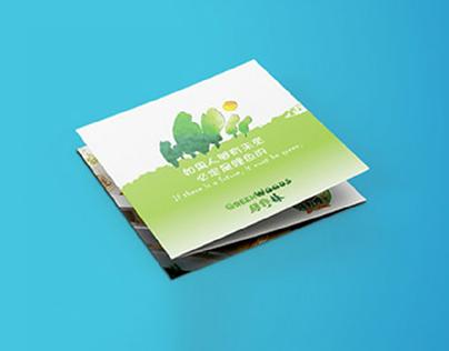 Branding & Leaflet Design