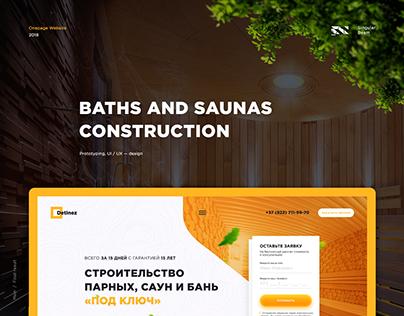 Baths and saunas construction. 2018.