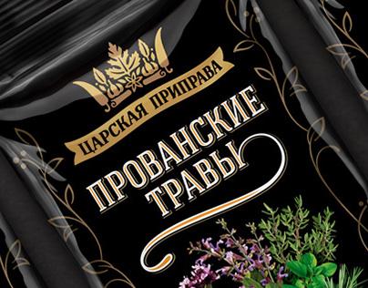 Царская приправа / Royal seasoning