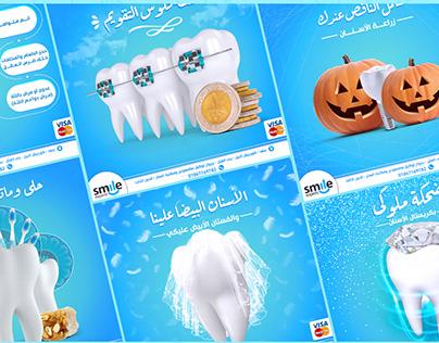 Smile Dental Clinic | Social Media