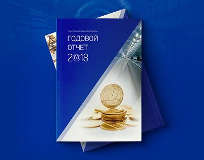 Петербургский метрополитен / Annual report 2018