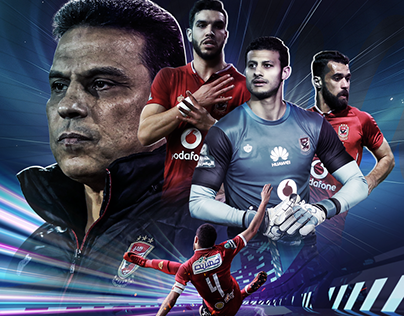 AL-Ahly V.S Monana Role 32 of the African Champions