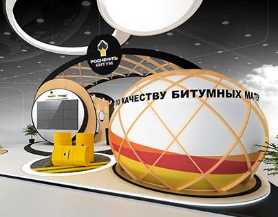 Роснефть - Битум (Дорога 2015)