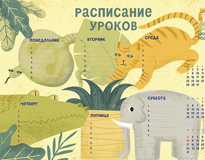 4 Illustrated school timetables
