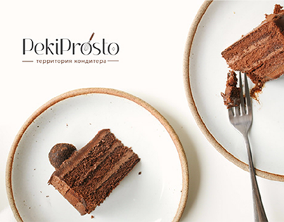 Corporate identity of the store for confectioners