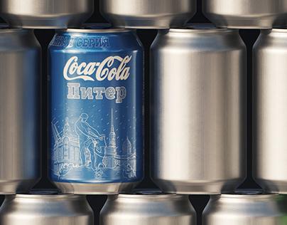 Coca-Cola city challenge
