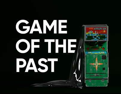 GAME OF THE PAST