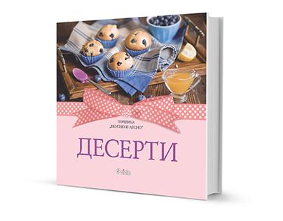 Book Cover - 'Desserts'
