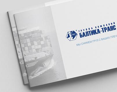 Разработка буклета для компании Балтика-Транс