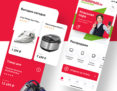 Mobile app concept for electronics store