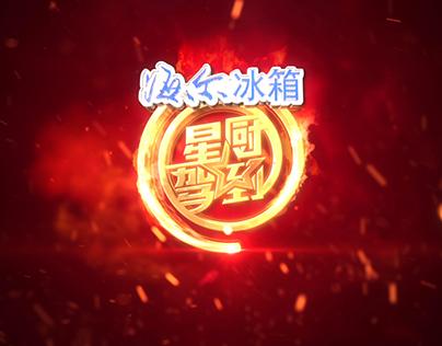 2015 Master Chief II Promo