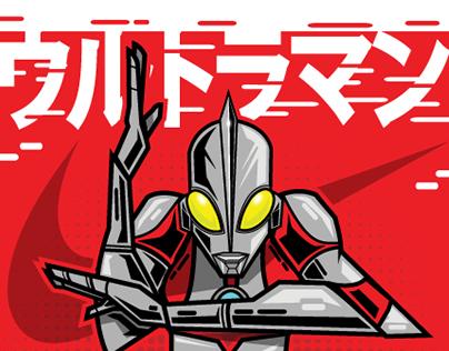 Ultraman Airmax 1