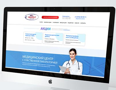 Дизайн сайта медицинского центра