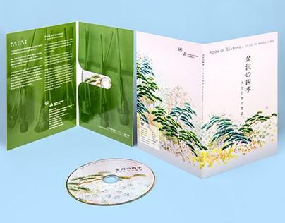 Book of Seasons A Year in Kanazawa