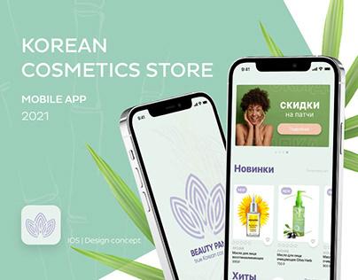 Korean cosmetic store mobile application