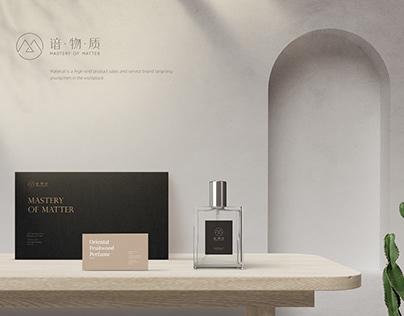 Perfume Brand & Packaging Design \ 谙物质香水品牌&包装设计