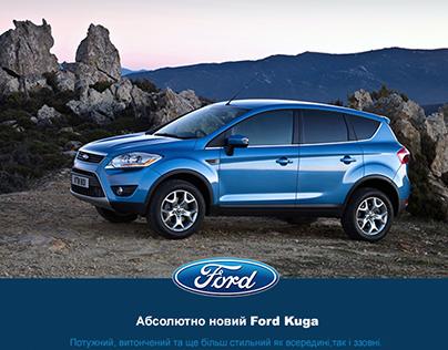 Ford Kuga website