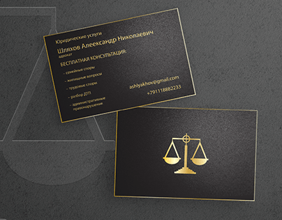 Business card for a lawyer