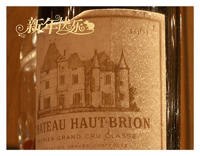 Château Haut-Brion 1961