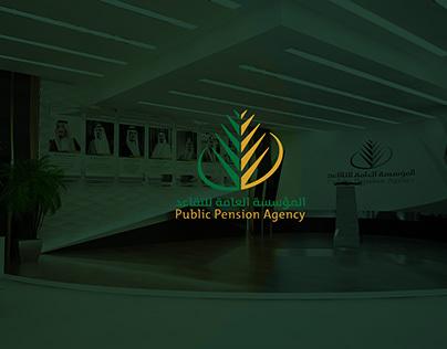المعرض الدائم للمؤسسة العامة للتقاعد