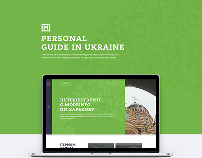 MoreInfo  |  Your Personal Guide