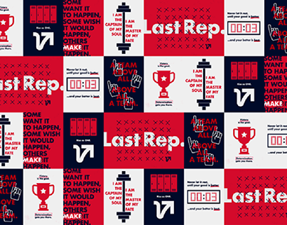 Last Rep. Brand Identity