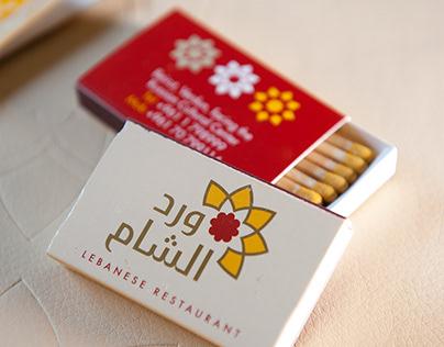 Wared El Cham Branding