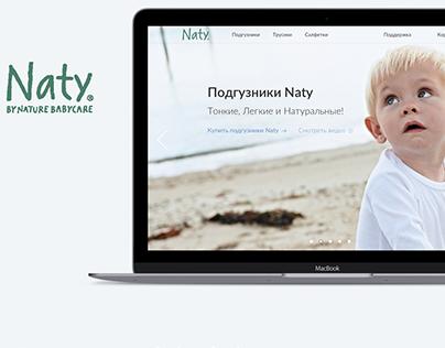 Naty E-commerce webdesign