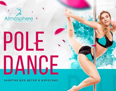 Pole dance banner