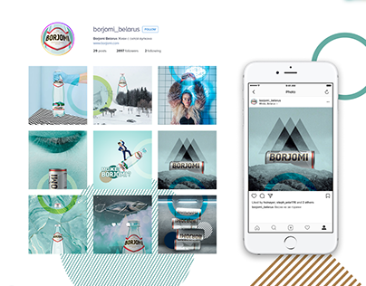 Social Media Visual Strategy for Borjomi