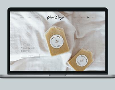 Soap shop website