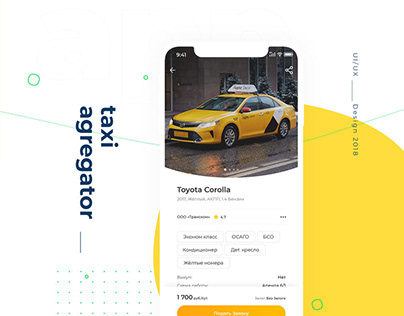 Taxi Agregator | iOS & Android app