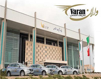 رشد ساخت سالن های CIP در ایران