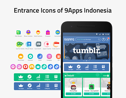 Entrance ICONS of an Android Apps Store