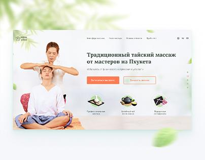 Дизайн главной страницы для студии тайского массажа