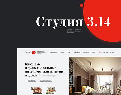 Studio 3,14 - Landing page