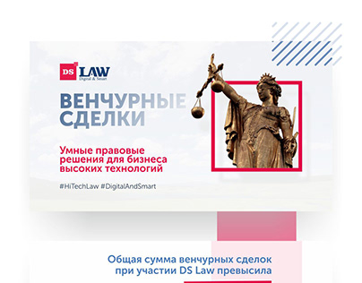 The presentation of the LAW. Vector. Powerpoint