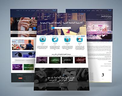 LMS Website Design   Learning Management System