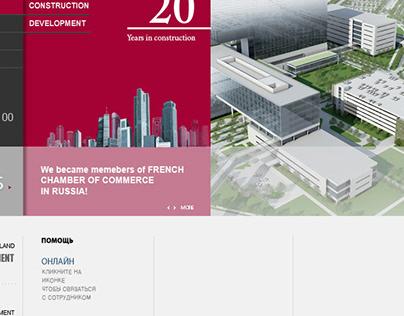 Website design for Stroy Development