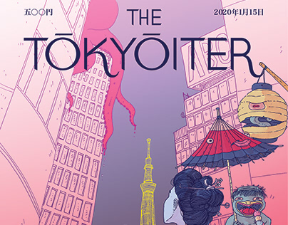 The Tokyoiter Cover