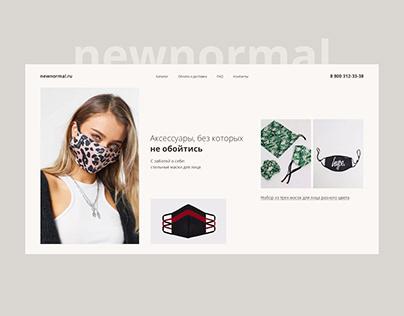 Face mask | E-commerce | Tilda