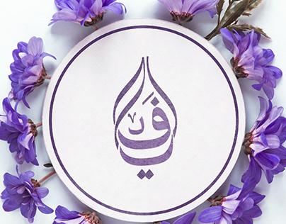 Fadia Al Taweel