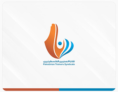 The visual identity of the Palestinian Trainer Union