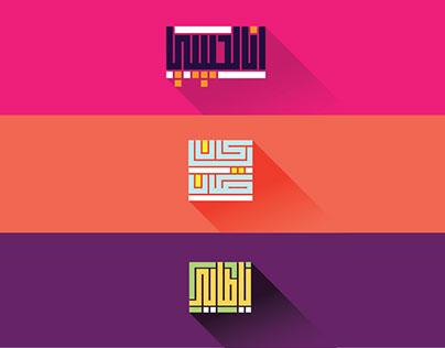 Fayrouz Arabic Typography