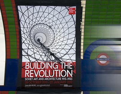 Building the Revolution