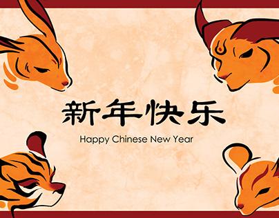 Chinese Zodiac Postcard Set