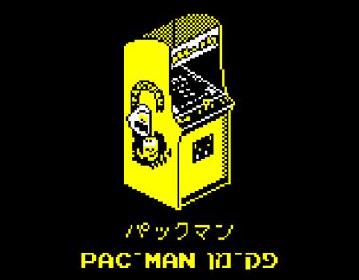 Pac-Man   Typography