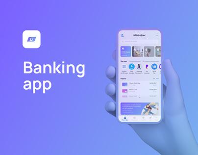 SNGB Banking App